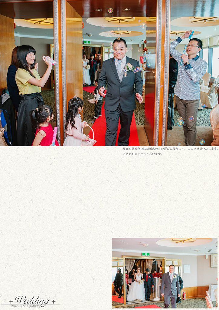 86 4 724x1024 - 【婚禮紀錄】至揚&京玉 高雄 早儀午宴