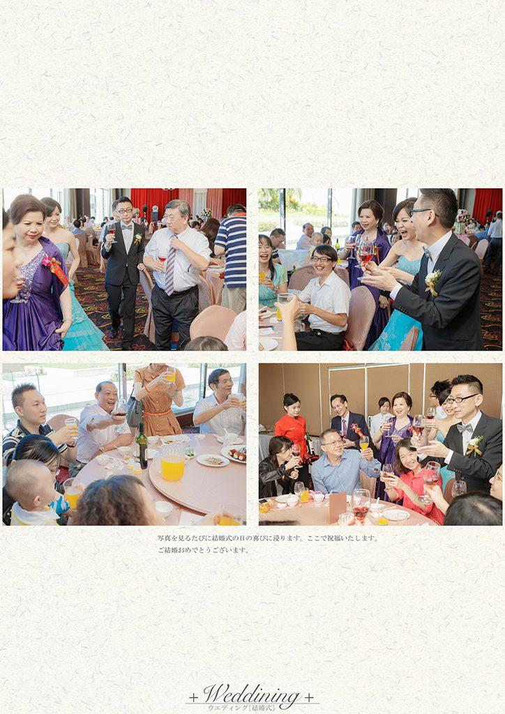 87 2 724x1024 - 【婚禮記錄】兆勳&瑋宜 宜蘭 單午宴