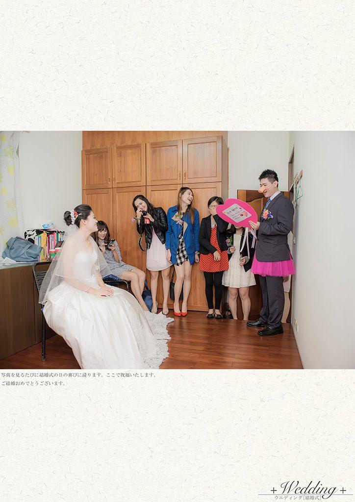 87 3 724x1024 - 【婚禮記錄】旺翰&奕穎 台中 早儀午宴