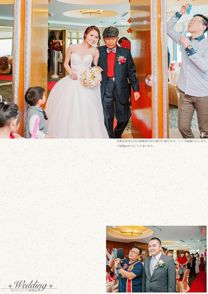 87 4 724x1024 - 【婚禮紀錄】至揚&京玉 高雄 早儀午宴