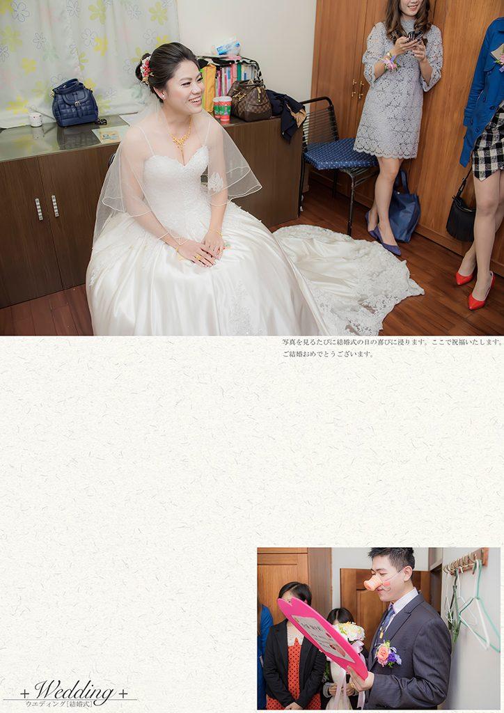 88 3 724x1024 - 【婚禮記錄】旺翰&奕穎 台中 早儀午宴