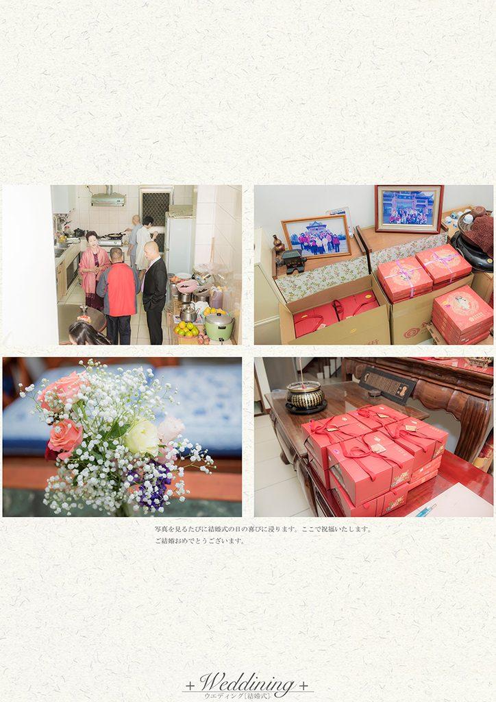9 3 724x1024 - 【婚禮記錄】旺翰&奕穎 台中 早儀午宴