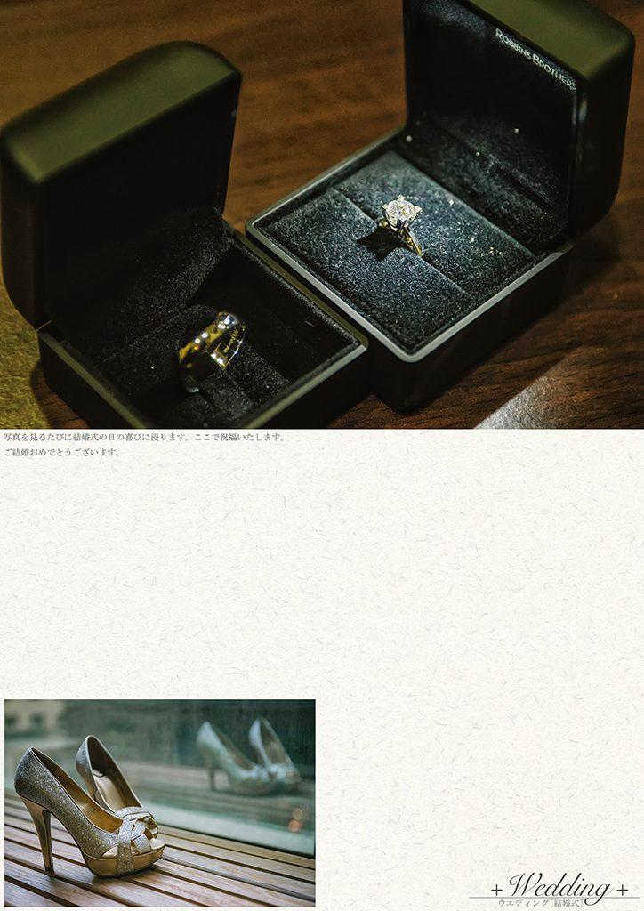 9 4 724x1024 - 【婚禮紀錄】至揚&京玉 高雄 早儀午宴