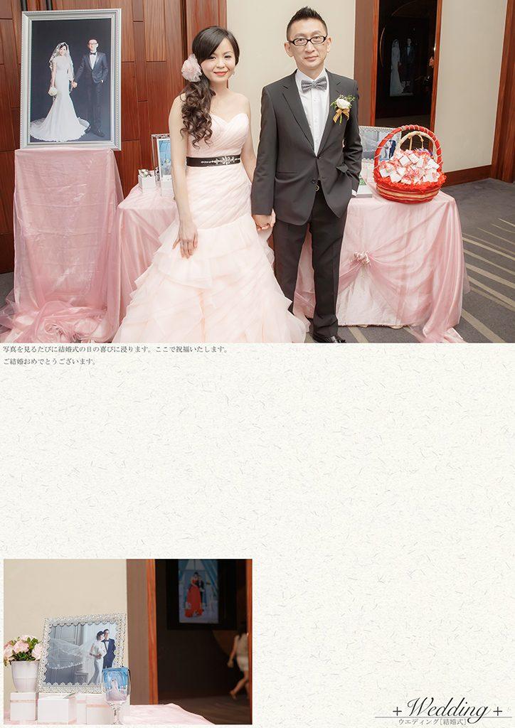 90 1 724x1024 - 【婚禮記錄】兆勳&瑋宜 宜蘭 單午宴