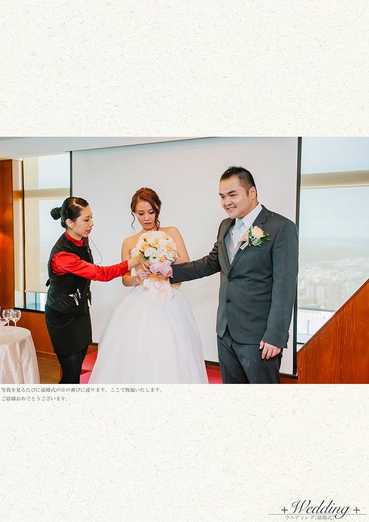91 3 724x1024 - 【婚禮紀錄】至揚&京玉 高雄 早儀午宴