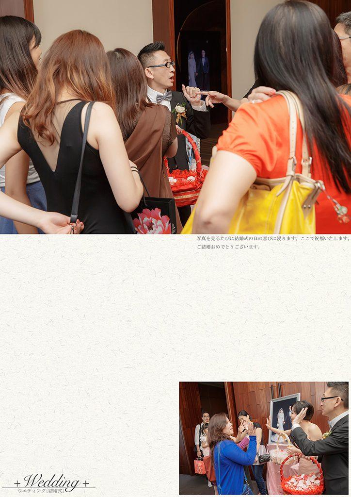 92 1 724x1024 - 【婚禮記錄】兆勳&瑋宜 宜蘭 單午宴