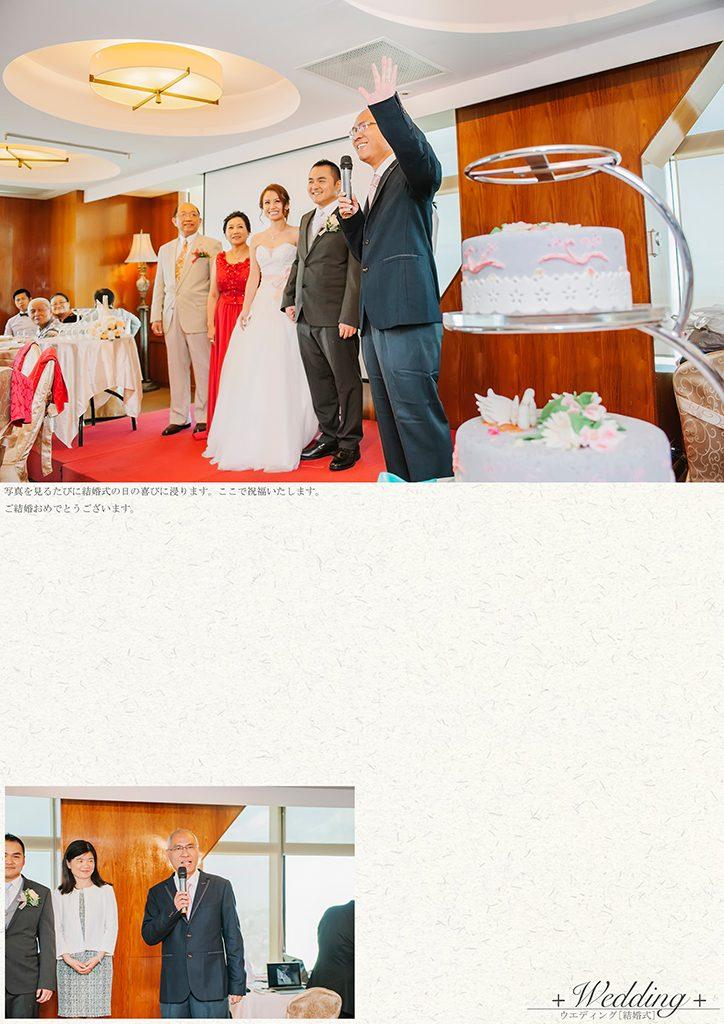 92 3 724x1024 - 【婚禮紀錄】至揚&京玉 高雄 早儀午宴