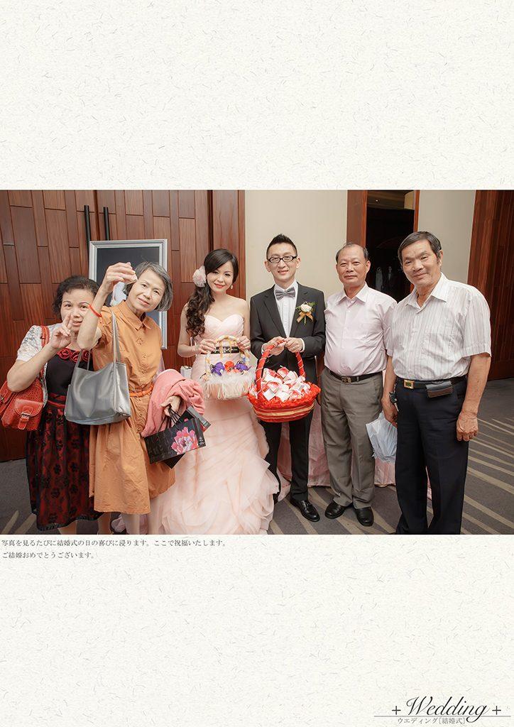 93 1 724x1024 - 【婚禮記錄】兆勳&瑋宜 宜蘭 單午宴