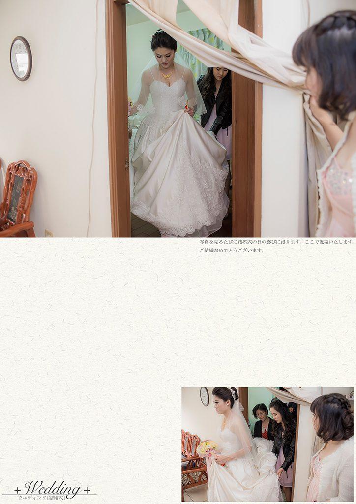 93 2 724x1024 - 【婚禮記錄】旺翰&奕穎 台中 早儀午宴