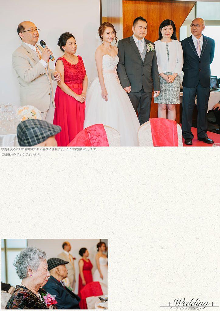 93 3 724x1024 - 【婚禮紀錄】至揚&京玉 高雄 早儀午宴