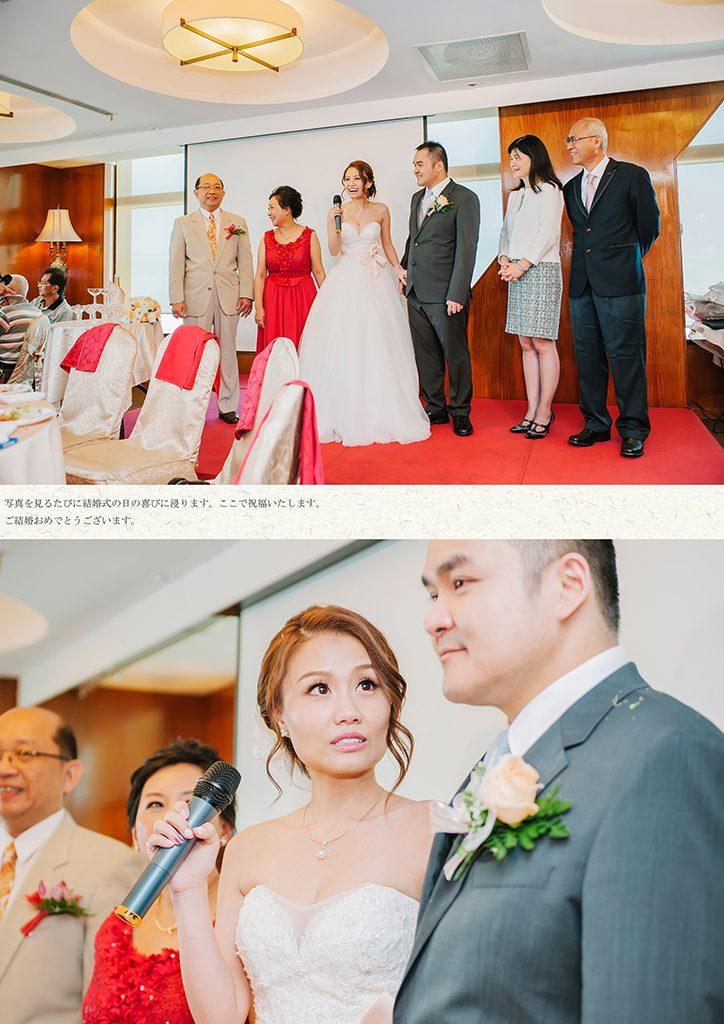 94 3 724x1024 - 【婚禮紀錄】至揚&京玉 高雄 早儀午宴