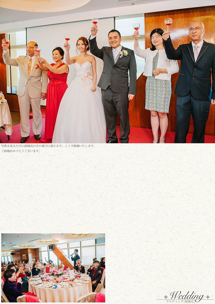 95 3 724x1024 - 【婚禮紀錄】至揚&京玉 高雄 早儀午宴