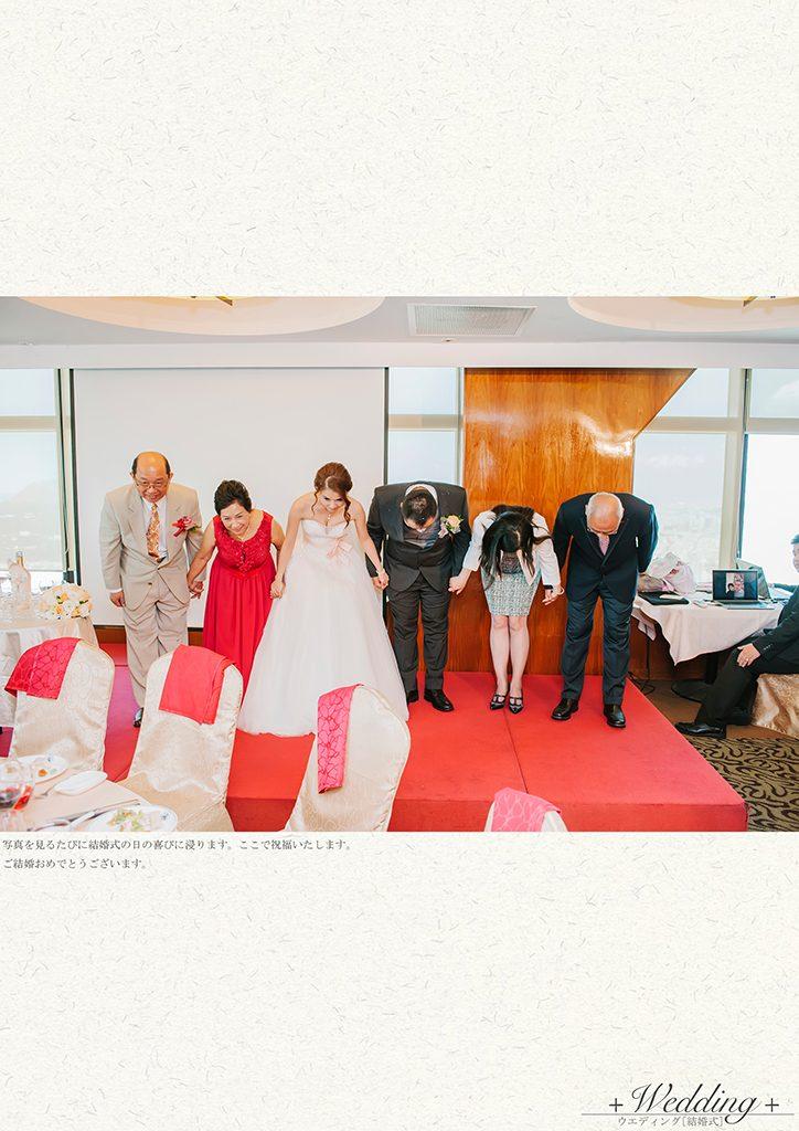 96 1 724x1024 - 【婚禮紀錄】至揚&京玉 高雄 早儀午宴