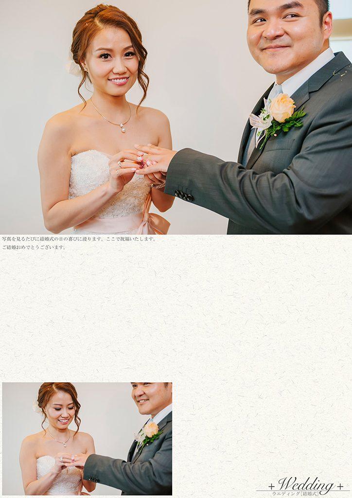 98 1 724x1024 - 【婚禮紀錄】至揚&京玉 高雄 早儀午宴