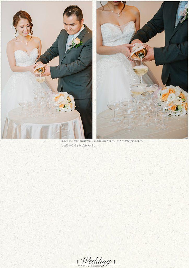 99 1 724x1024 - 【婚禮紀錄】至揚&京玉 高雄 早儀午宴