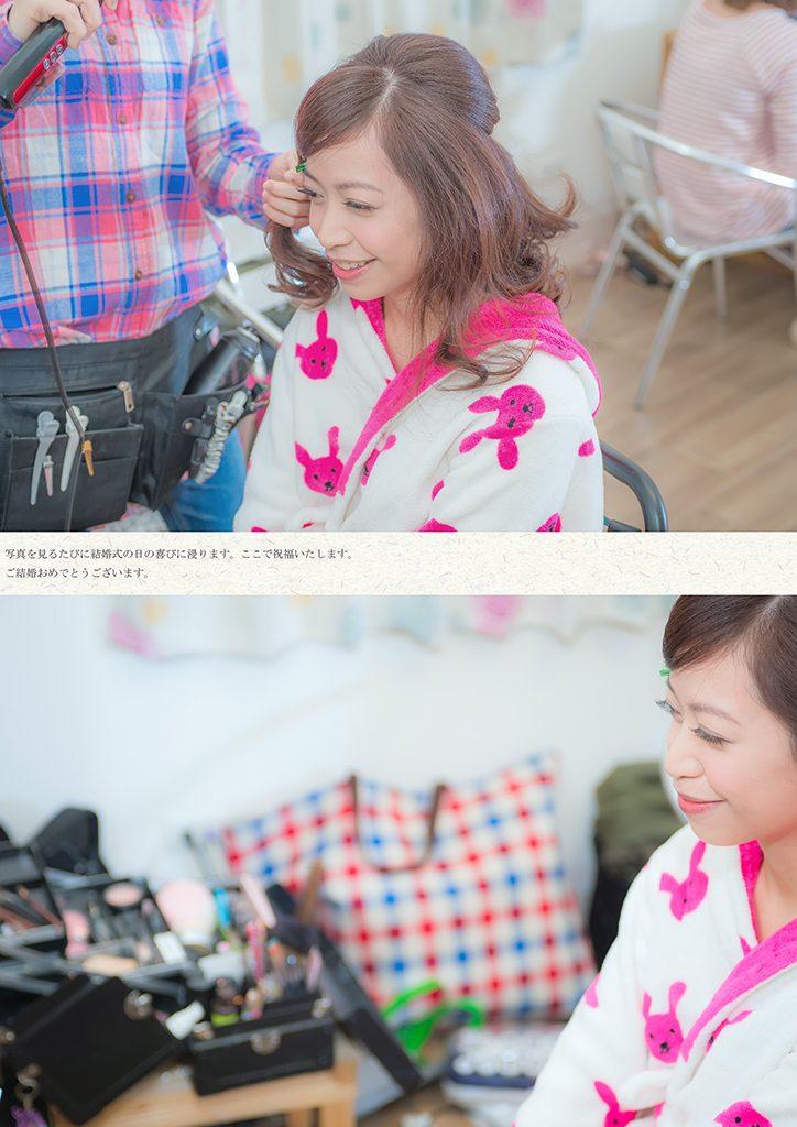 DFP2961 724x1024 - 【婚禮記錄】楷霖&薺萱 屏東 早儀晚宴