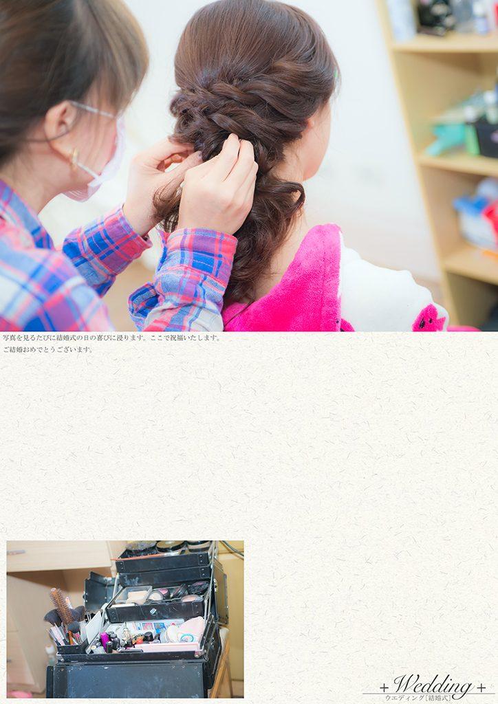 DFP2972 724x1024 - 【婚禮記錄】楷霖&薺萱 屏東 早儀晚宴