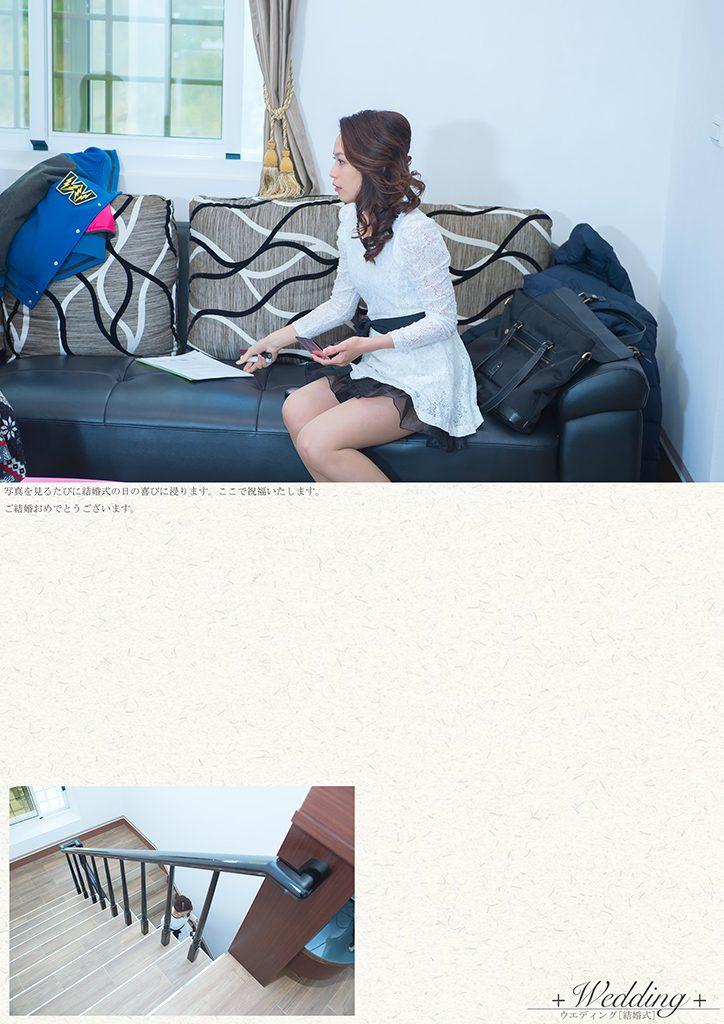 DFP3006 724x1024 - 【婚禮記錄】楷霖&薺萱 屏東 早儀晚宴
