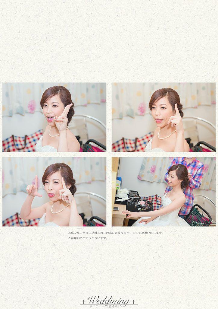 DFP3036 724x1024 - 【婚禮記錄】楷霖&薺萱 屏東 早儀晚宴