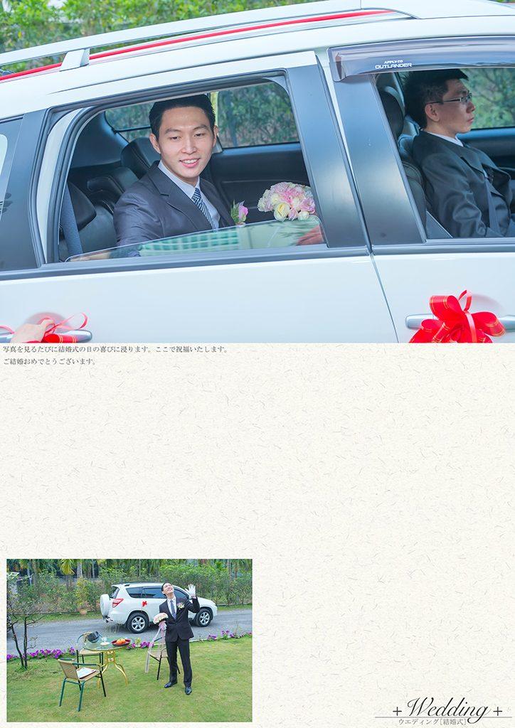 DFP3096 724x1024 - 【婚禮記錄】楷霖&薺萱 屏東 早儀晚宴