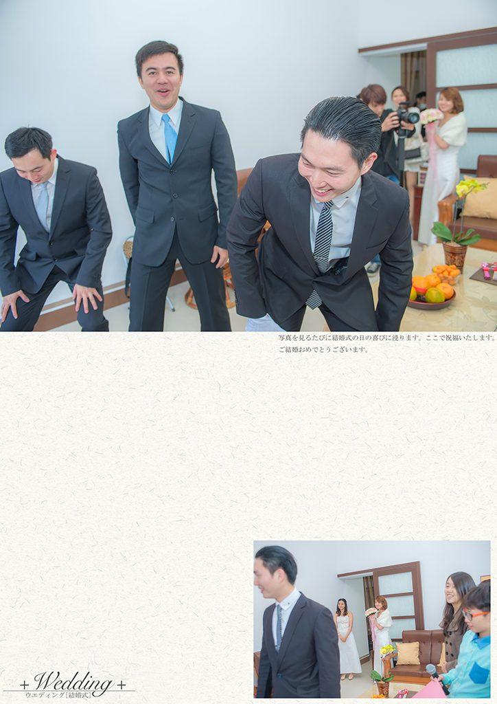 DFP3145 724x1024 - 【婚禮記錄】楷霖&薺萱 屏東 早儀晚宴