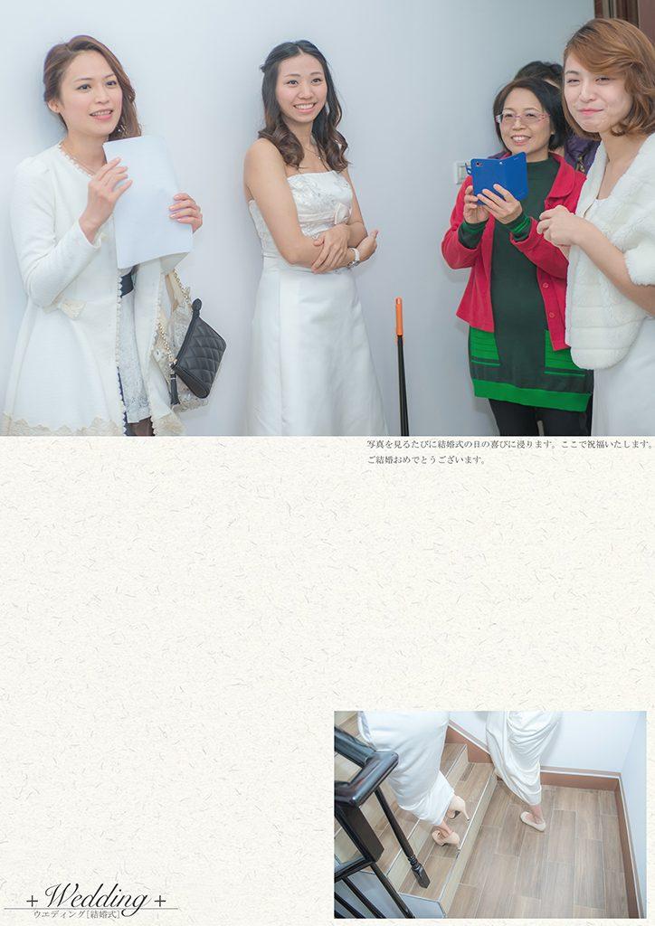 DFP3160 724x1024 - 【婚禮記錄】楷霖&薺萱 屏東 早儀晚宴