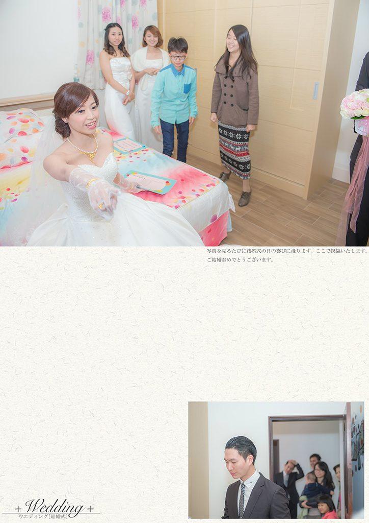 DFP3177 724x1024 - 【婚禮記錄】楷霖&薺萱 屏東 早儀晚宴