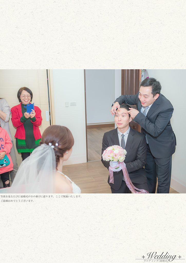 DFP3191 724x1024 - 【婚禮記錄】楷霖&薺萱 屏東 早儀晚宴