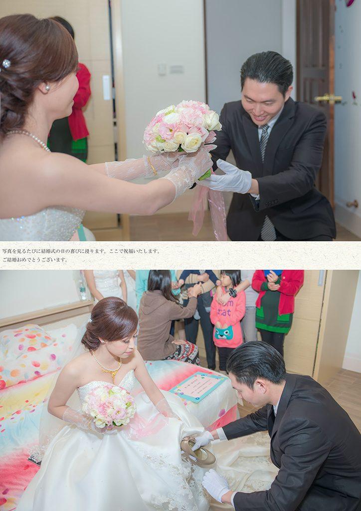 DFP3193 724x1024 - 【婚禮記錄】楷霖&薺萱 屏東 早儀晚宴