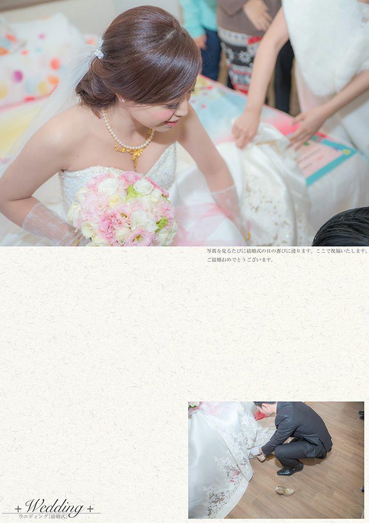 DFP3198 724x1024 - 【婚禮記錄】楷霖&薺萱 屏東 早儀晚宴