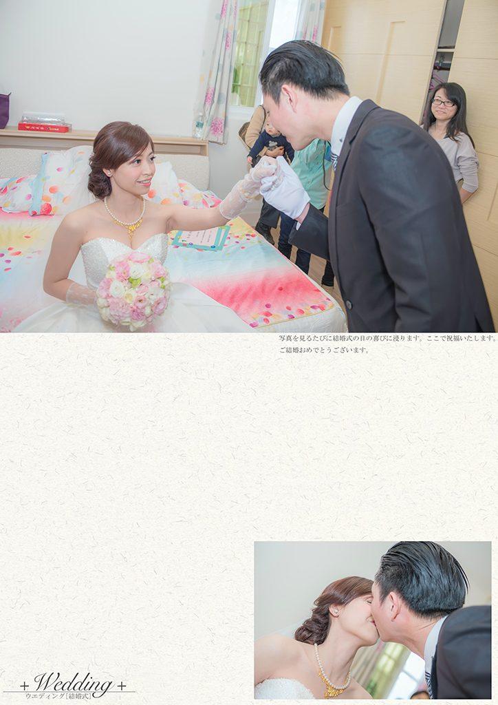 DFP3201 724x1024 - 【婚禮記錄】楷霖&薺萱 屏東 早儀晚宴