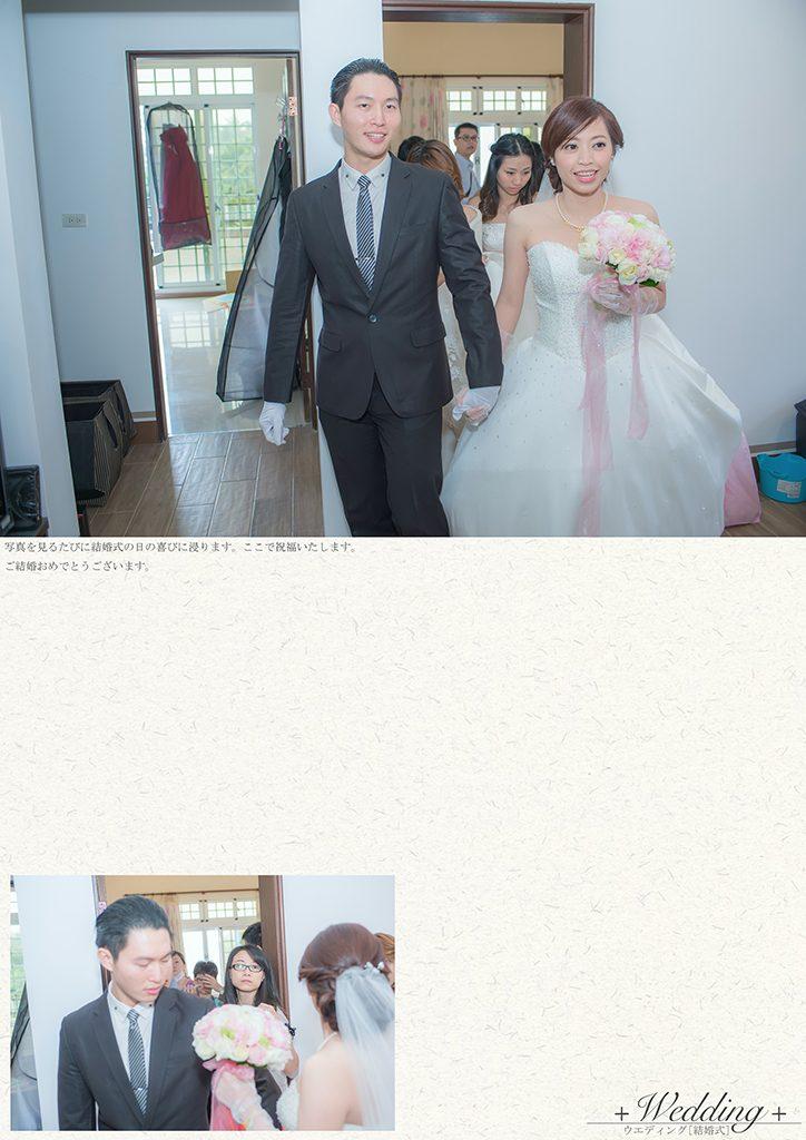DFP3205 724x1024 - 【婚禮記錄】楷霖&薺萱 屏東 早儀晚宴