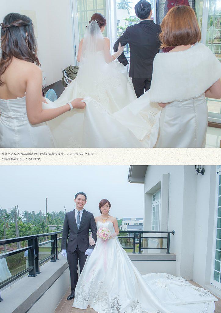 DFP3207 724x1024 - 【婚禮記錄】楷霖&薺萱 屏東 早儀晚宴