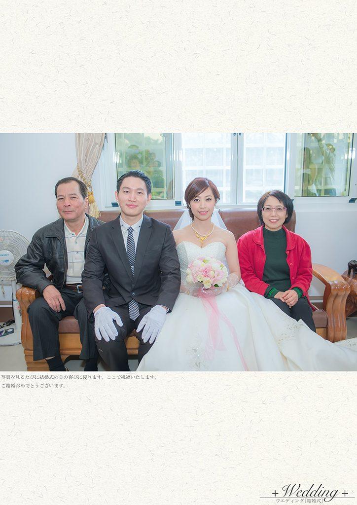 DFP3246 724x1024 - 【婚禮記錄】楷霖&薺萱 屏東 早儀晚宴