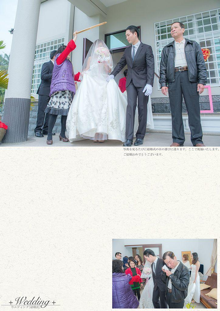 DFP3272 724x1024 - 【婚禮記錄】楷霖&薺萱 屏東 早儀晚宴