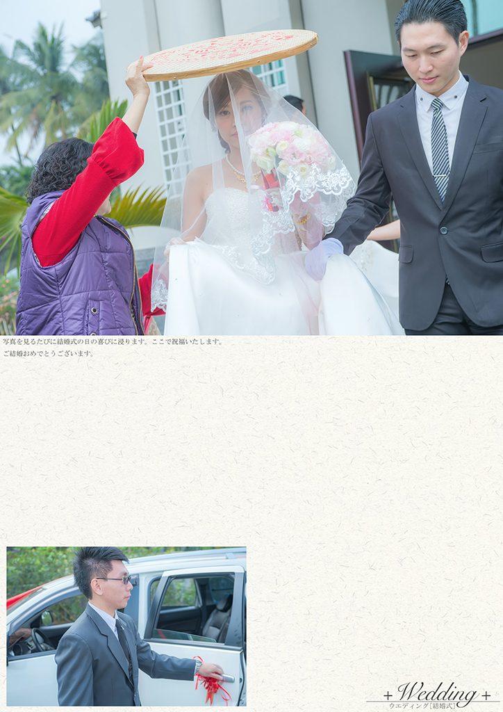 DFP3274 724x1024 - 【婚禮記錄】楷霖&薺萱 屏東 早儀晚宴