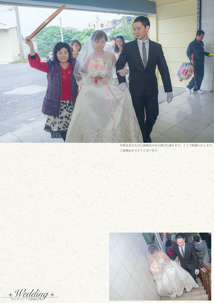 DFP3314 724x1024 - 【婚禮記錄】楷霖&薺萱 屏東 早儀晚宴