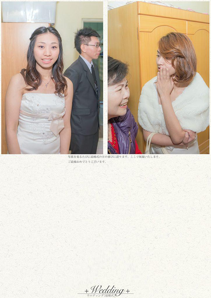 DFP3331 724x1024 - 【婚禮記錄】楷霖&薺萱 屏東 早儀晚宴