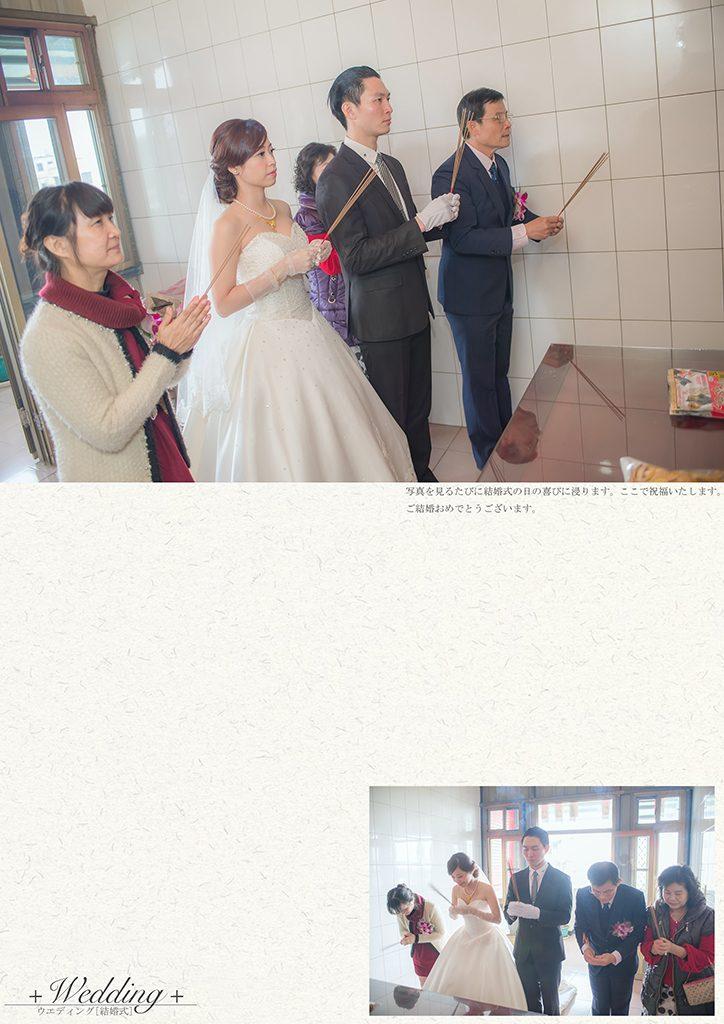DFP3351 724x1024 - 【婚禮記錄】楷霖&薺萱 屏東 早儀晚宴