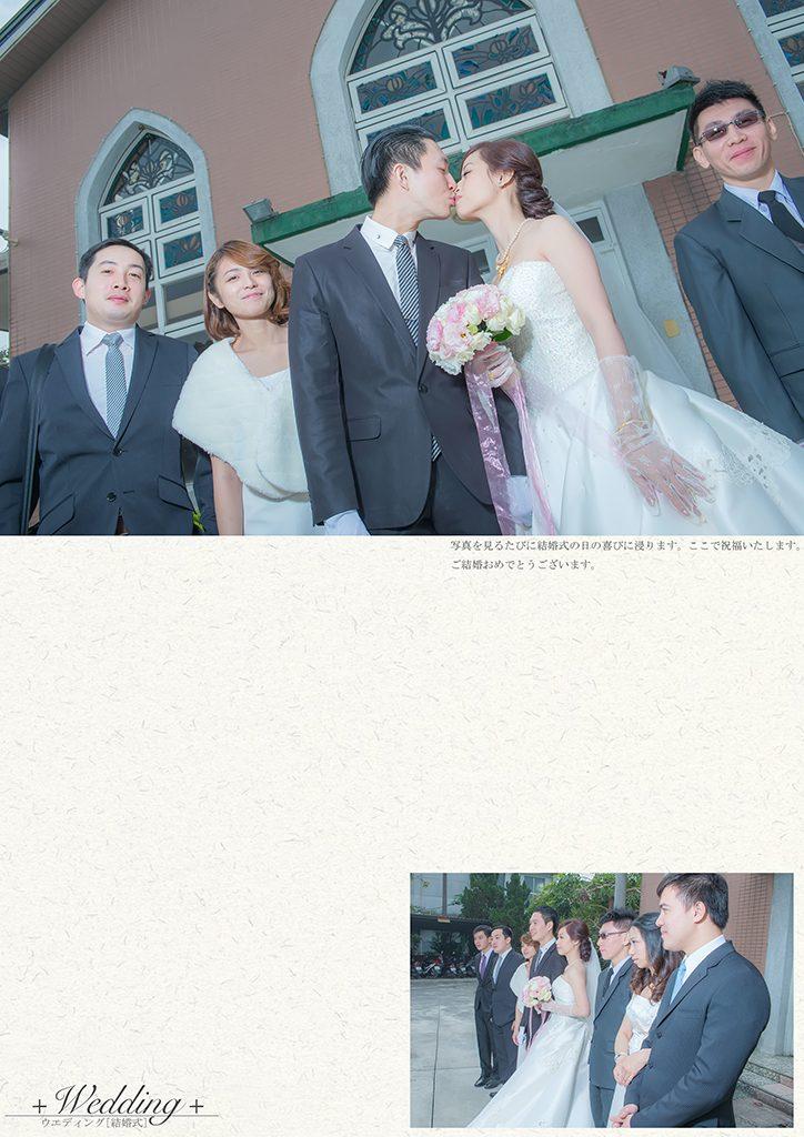 DFP3377 724x1024 - 【婚禮記錄】楷霖&薺萱 屏東 早儀晚宴