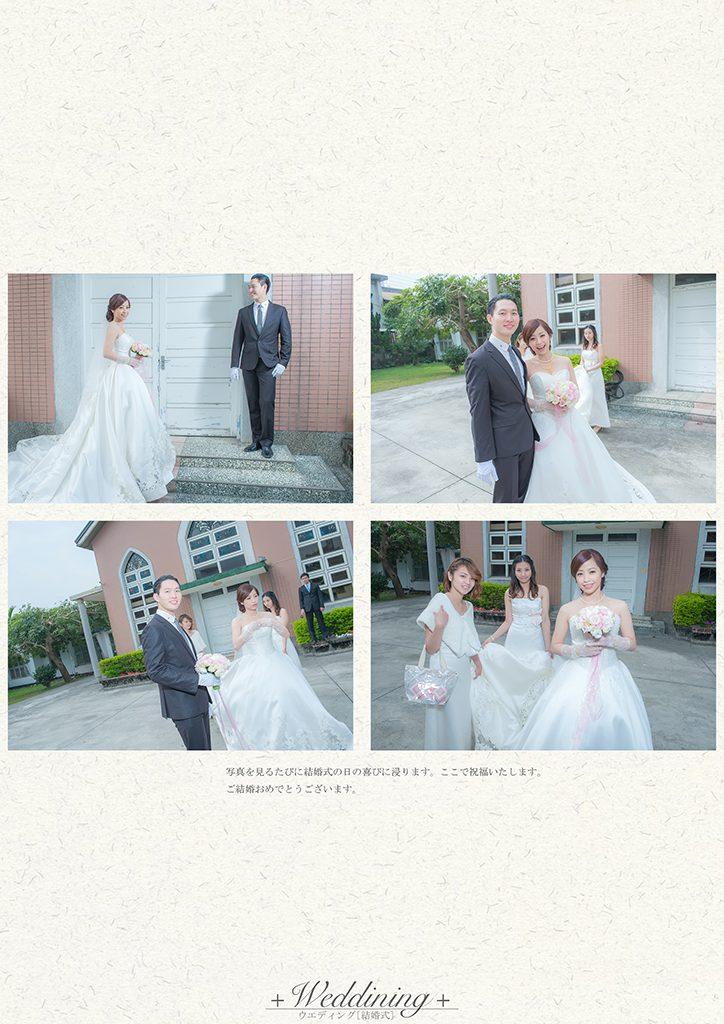 DFP3383 724x1024 - 【婚禮記錄】楷霖&薺萱 屏東 早儀晚宴