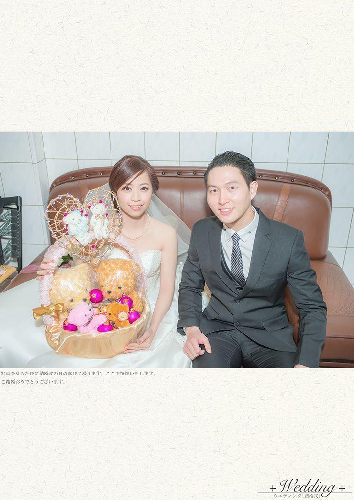 DFP3399 724x1024 - 【婚禮記錄】楷霖&薺萱 屏東 早儀晚宴