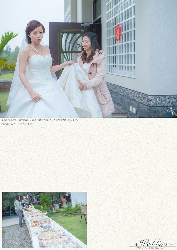 DFP3405 724x1024 - 【婚禮記錄】楷霖&薺萱 屏東 早儀晚宴