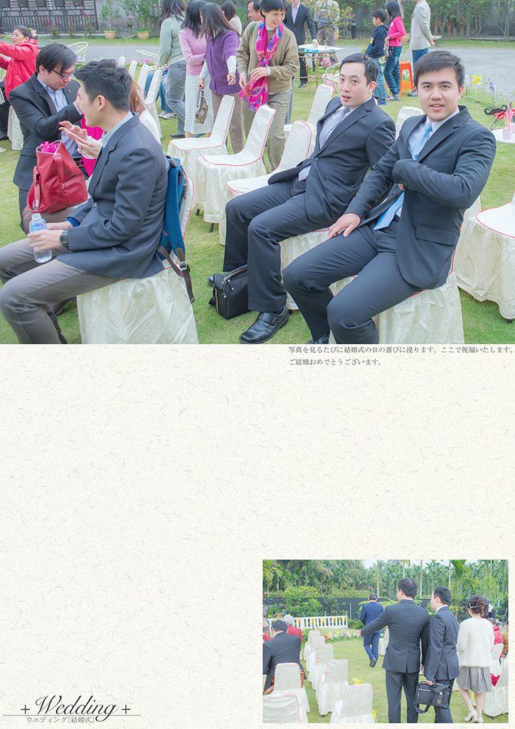 DFP3427 724x1024 - 【婚禮記錄】楷霖&薺萱 屏東 早儀晚宴