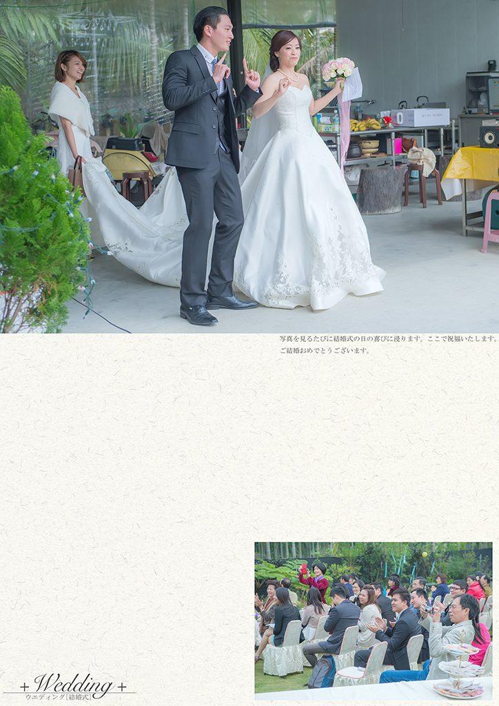 DFP3433 724x1024 - 【婚禮記錄】楷霖&薺萱 屏東 早儀晚宴