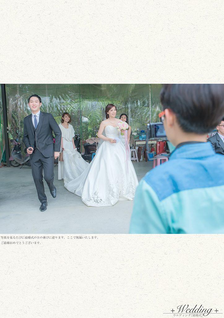 DFP3437 724x1024 - 【婚禮記錄】楷霖&薺萱 屏東 早儀晚宴