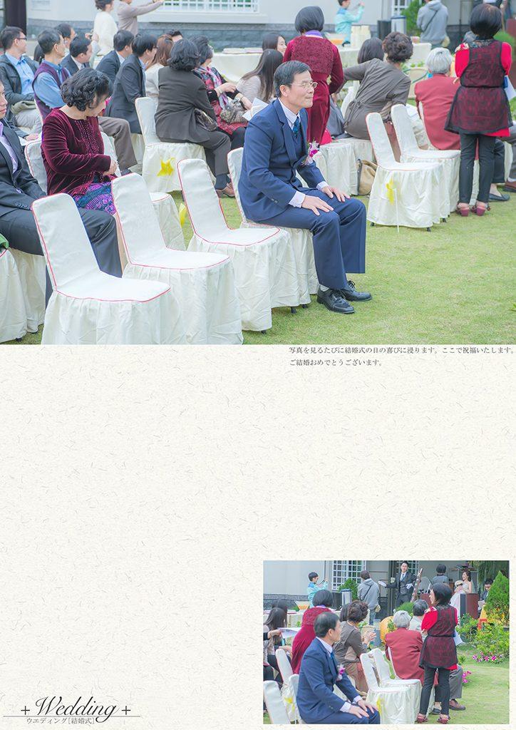 DFP3440 724x1024 - 【婚禮記錄】楷霖&薺萱 屏東 早儀晚宴