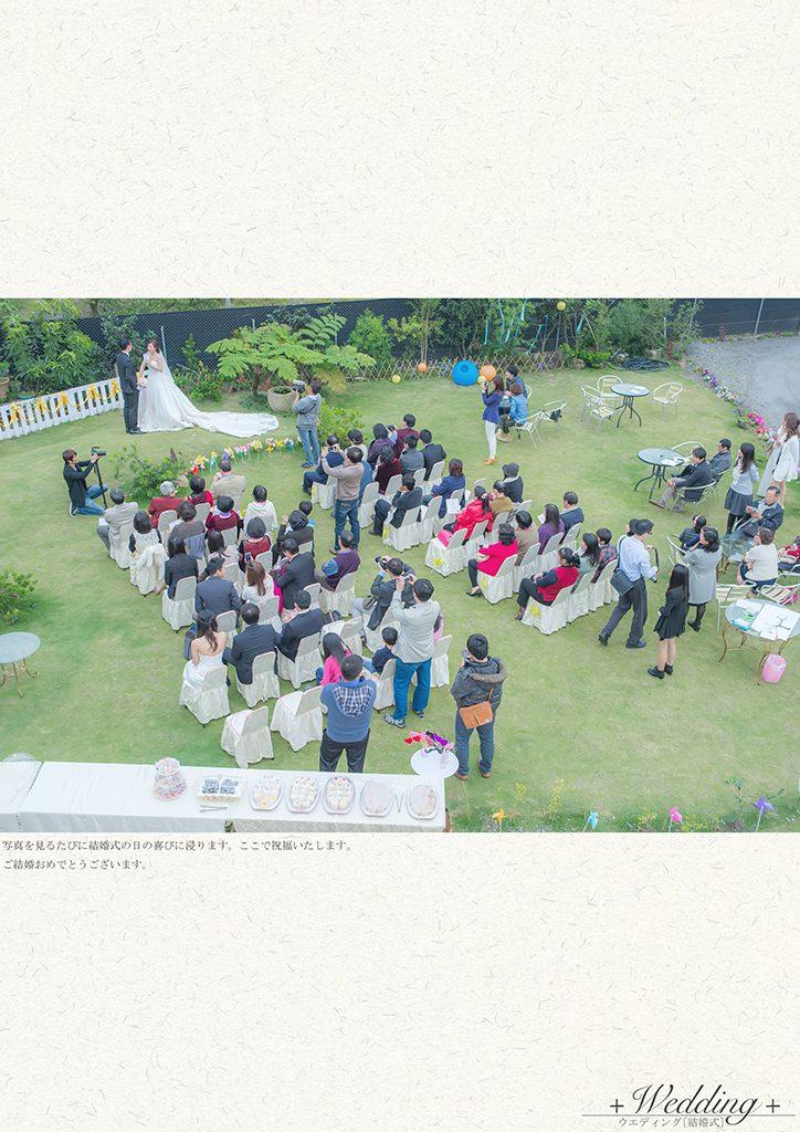 DFP3459 724x1024 - 【婚禮記錄】楷霖&薺萱 屏東 早儀晚宴