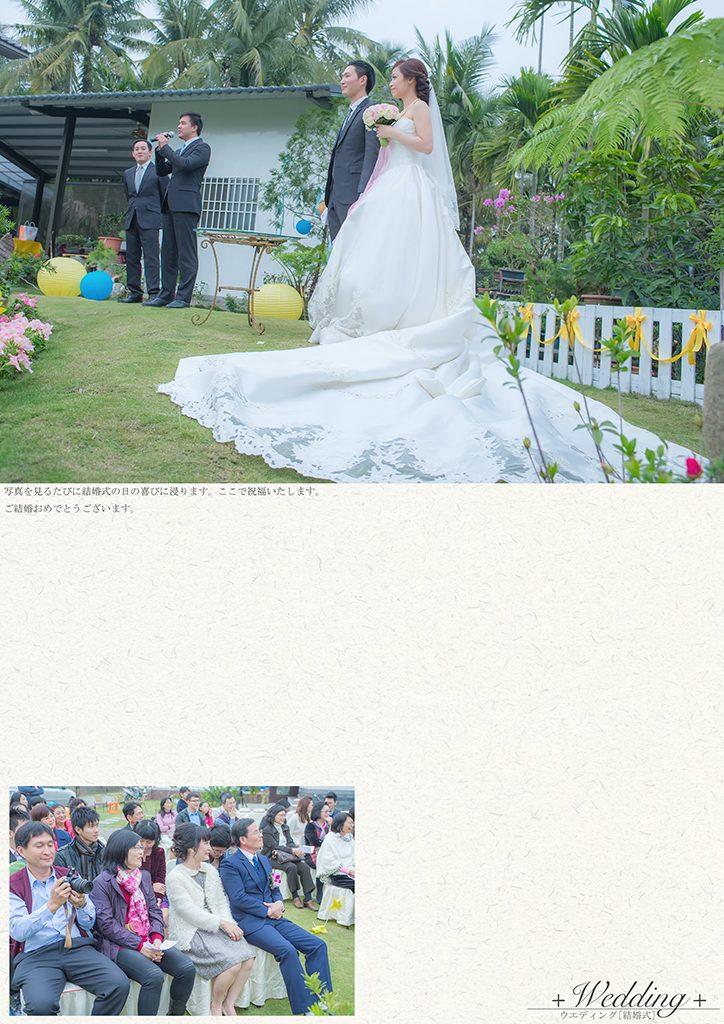 DFP3486 724x1024 - 【婚禮記錄】楷霖&薺萱 屏東 早儀晚宴