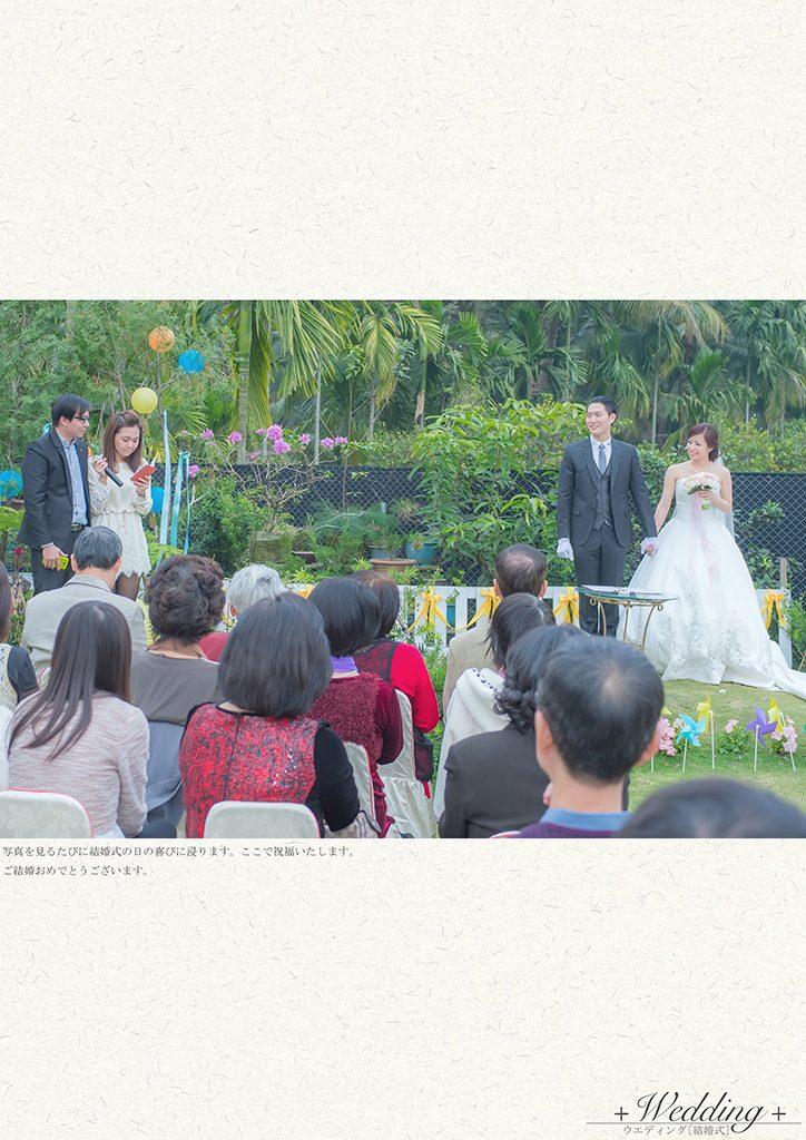 DFP3491 724x1024 - 【婚禮記錄】楷霖&薺萱 屏東 早儀晚宴